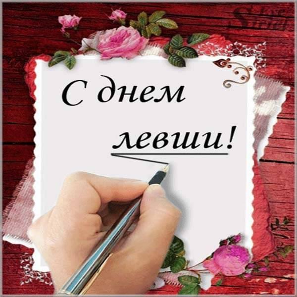 Красивая картинка с днем Лазарева суббота - скачать бесплатно на otkrytkivsem.ru