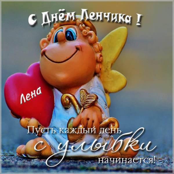 Красивая картинка с днем левшей - скачать бесплатно на otkrytkivsem.ru