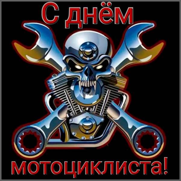 Красивая картинка с днем мотоциклиста - скачать бесплатно на otkrytkivsem.ru