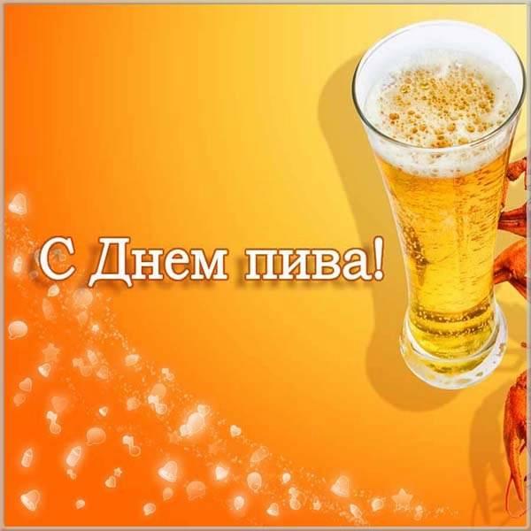 Красивая картинка с днем Паши - скачать бесплатно на otkrytkivsem.ru