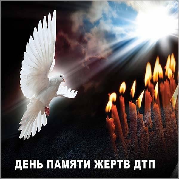 Красивая картинка с днем Павла - скачать бесплатно на otkrytkivsem.ru