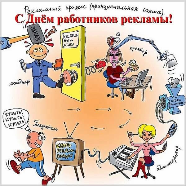 Красивая картинка с днем работников легкой промышленности - скачать бесплатно на otkrytkivsem.ru