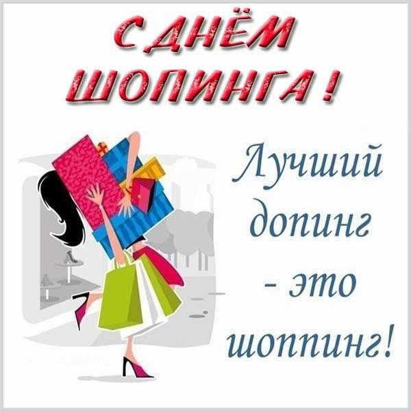 Красивая картинка с днем шоколада - скачать бесплатно на otkrytkivsem.ru