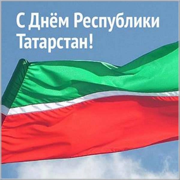 Красивая картинка с днем танца - скачать бесплатно на otkrytkivsem.ru