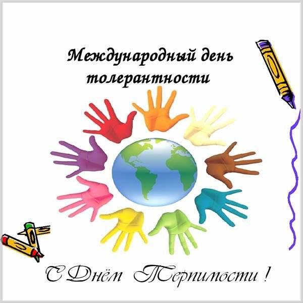 Красивая картинка с днем тельняшки - скачать бесплатно на otkrytkivsem.ru