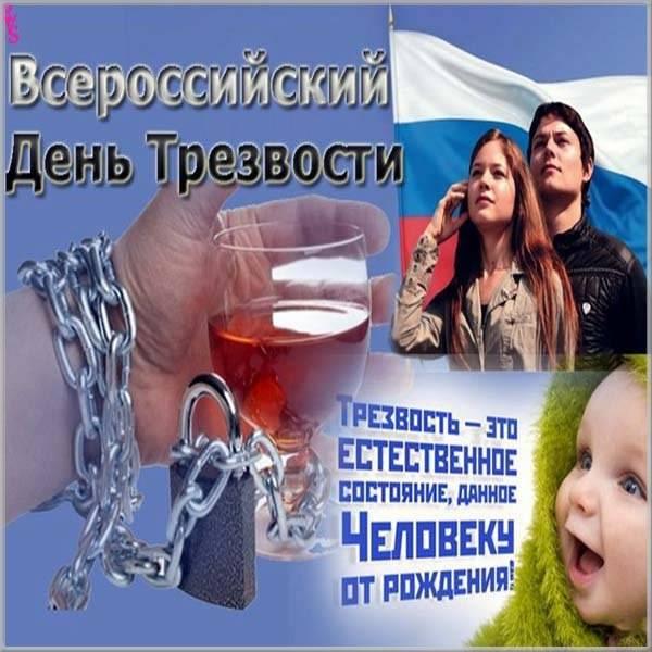 Красивая картинка с днем торта - скачать бесплатно на otkrytkivsem.ru