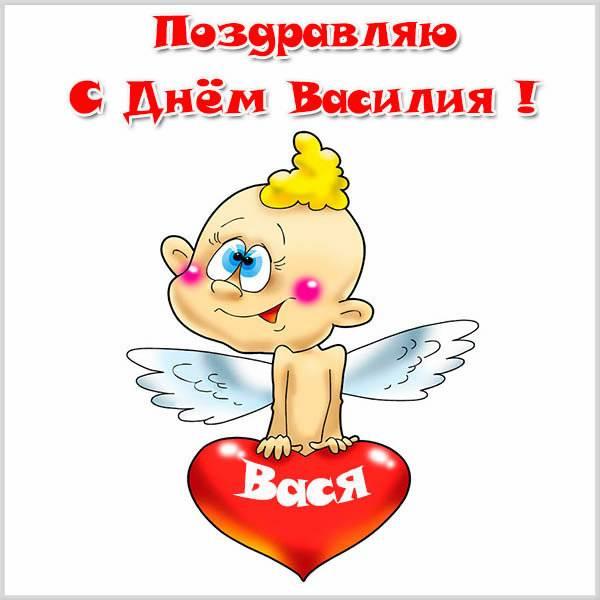 Красивая картинка с днем Ванечки - скачать бесплатно на otkrytkivsem.ru