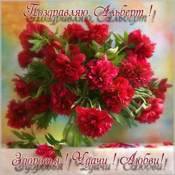 Красивая открытка для Альберта - скачать бесплатно на otkrytkivsem.ru