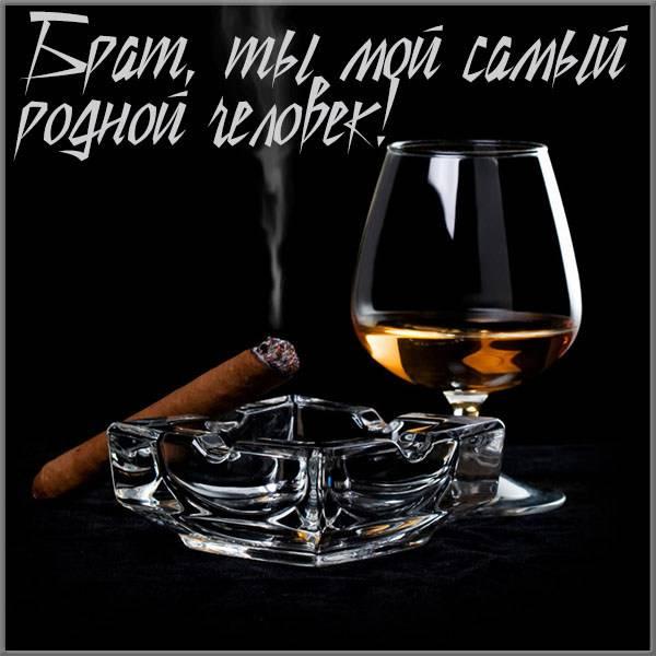 Красивая открытка для брата просто так - скачать бесплатно на otkrytkivsem.ru