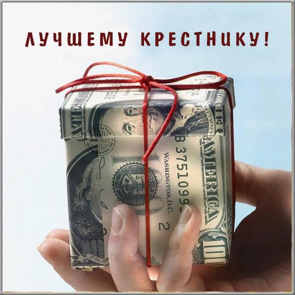 Красивая открытка крестнику - скачать бесплатно на otkrytkivsem.ru