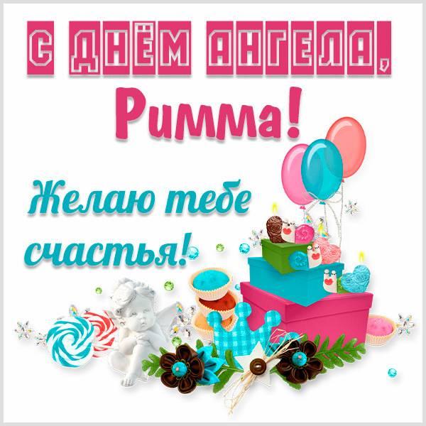 Красивая открытка на день ангела для Риммы - скачать бесплатно на otkrytkivsem.ru