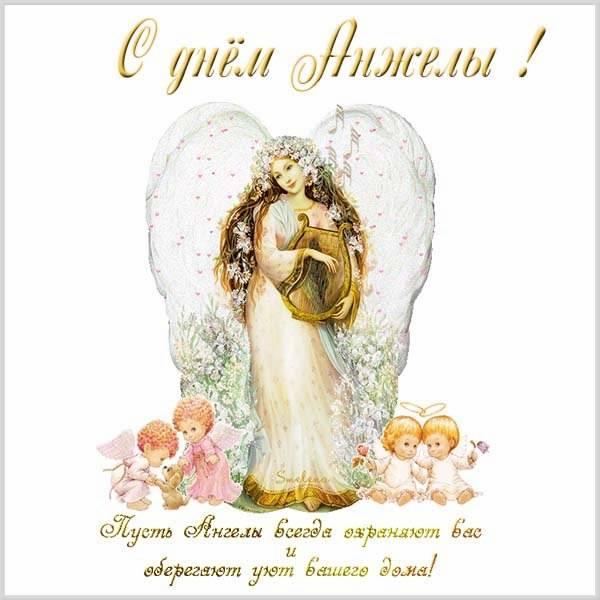 Красивая открытка с днем Анжелы - скачать бесплатно на otkrytkivsem.ru