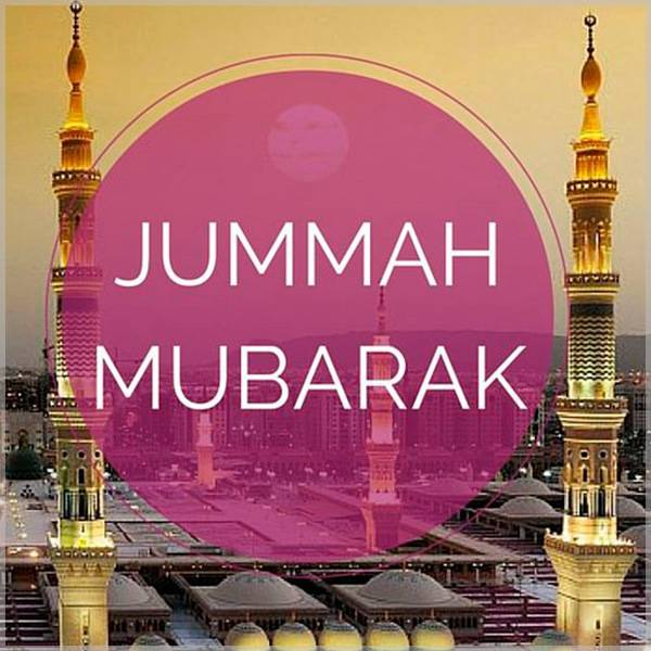 Красивое фото на Джума Мубарак - скачать бесплатно на otkrytkivsem.ru