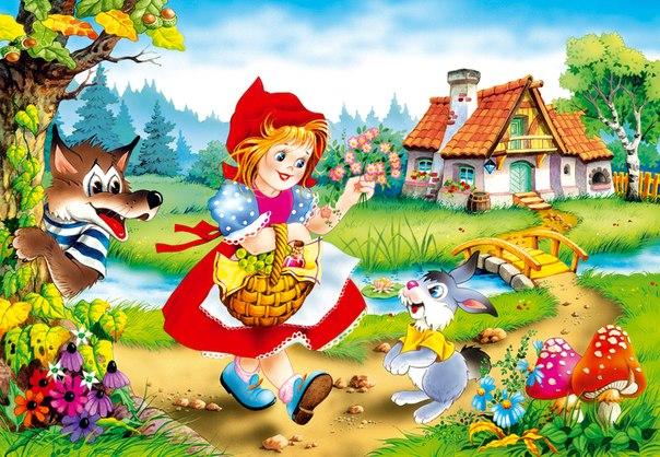 Красной шапочки изображения - скачать бесплатно на otkrytkivsem.ru