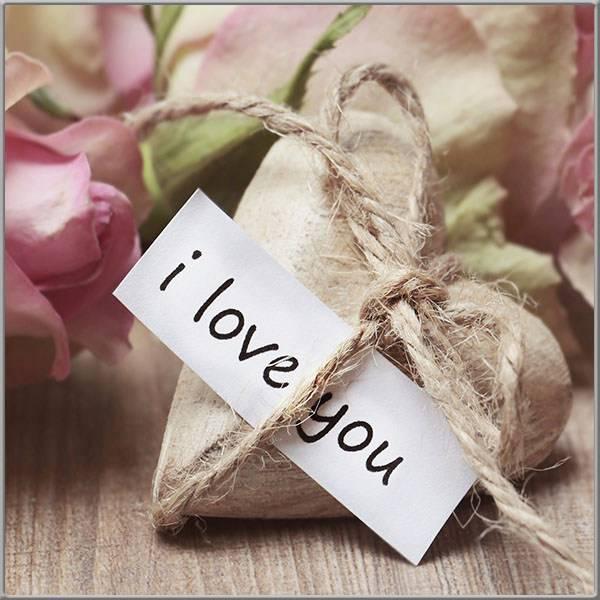 Любовная электронная открытка для жены - скачать бесплатно на otkrytkivsem.ru