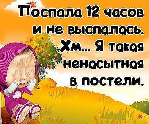 Маша и медведь картинка - скачать бесплатно на otkrytkivsem.ru