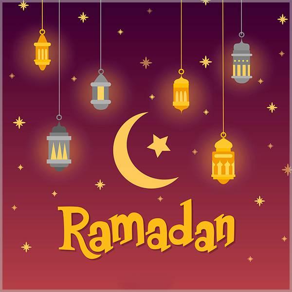 Мусульманская открытка на Рамадан - скачать бесплатно на otkrytkivsem.ru