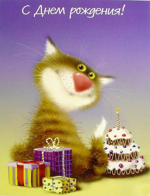На день Рождения рисунки! - скачать бесплатно на otkrytkivsem.ru