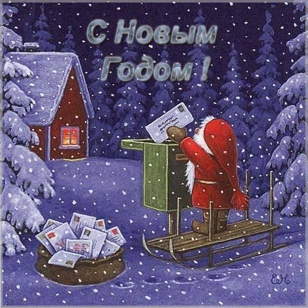 Новогодняя скандинавская открытка - скачать бесплатно на otkrytkivsem.ru