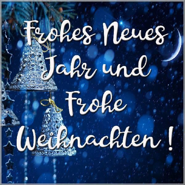 Немецкая открытка с новым годом и рождеством - скачать бесплатно на otkrytkivsem.ru