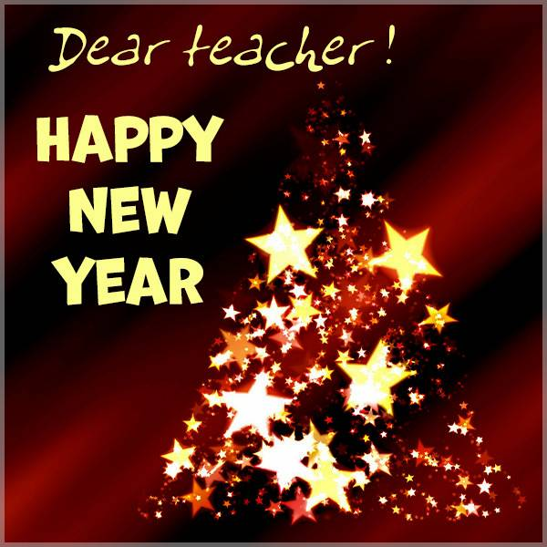 Английская открытка с Новым Годом учителю - скачать бесплатно на otkrytkivsem.ru