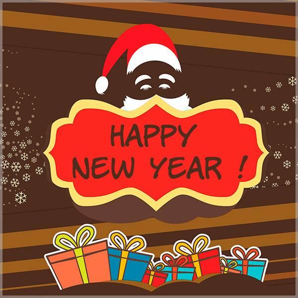 Красивая картинка Happy New Year - скачать бесплатно на otkrytkivsem.ru