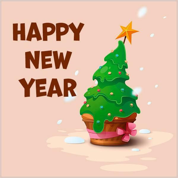 Красивая открытка Happy New Year - скачать бесплатно на otkrytkivsem.ru