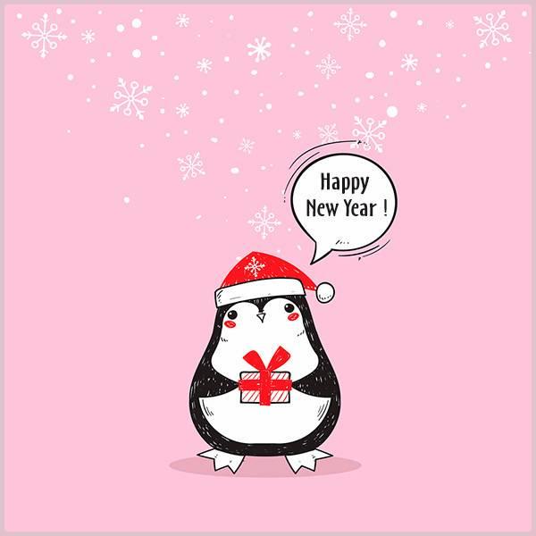 Новогодняя картинка на английском языке для детей - скачать бесплатно на otkrytkivsem.ru