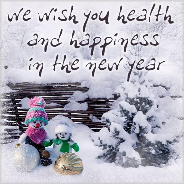 Новогодняя открытка на английском языке с пожеланиями - скачать бесплатно на otkrytkivsem.ru