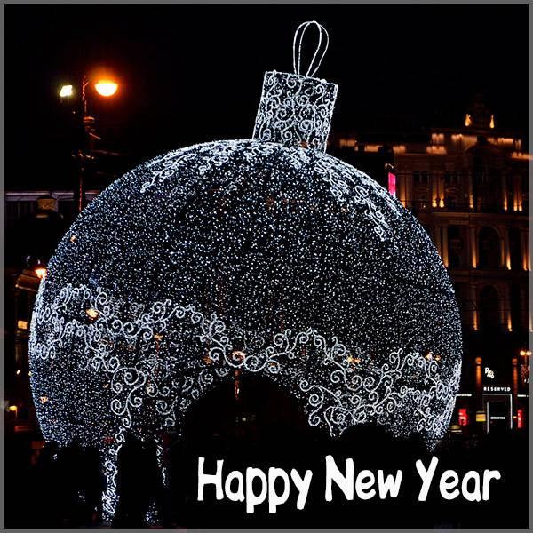 Открытка на английском языке Happy New Year - скачать бесплатно на otkrytkivsem.ru