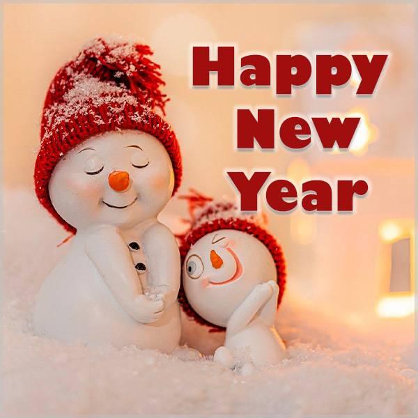 Открытка поздравление с Новым Годом на английском - скачать бесплатно на otkrytkivsem.ru