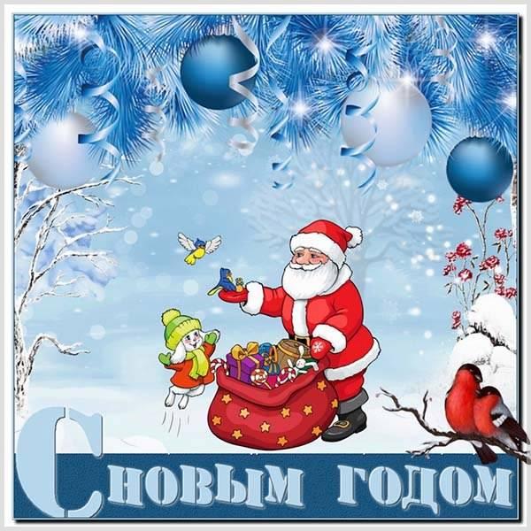 Новогодняя открытка с птицами - скачать бесплатно на otkrytkivsem.ru