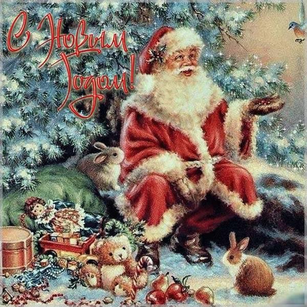 Редкая новогодняя открытка - скачать бесплатно на otkrytkivsem.ru
