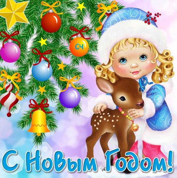 Новогодний рисунок - скачать бесплатно на otkrytkivsem.ru