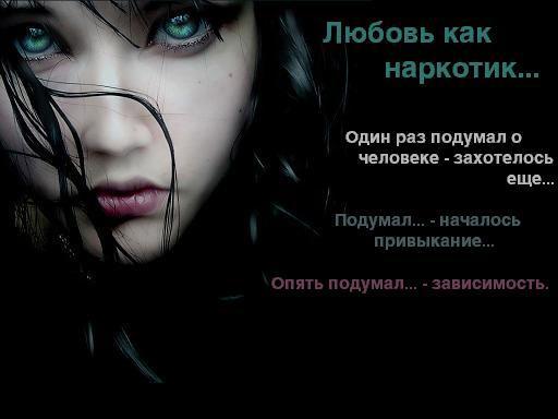О любви картинка с надписью - скачать бесплатно на otkrytkivsem.ru