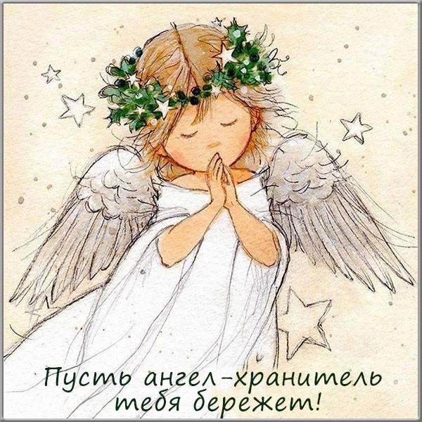 Открытка для крестницы просто так - скачать бесплатно на otkrytkivsem.ru