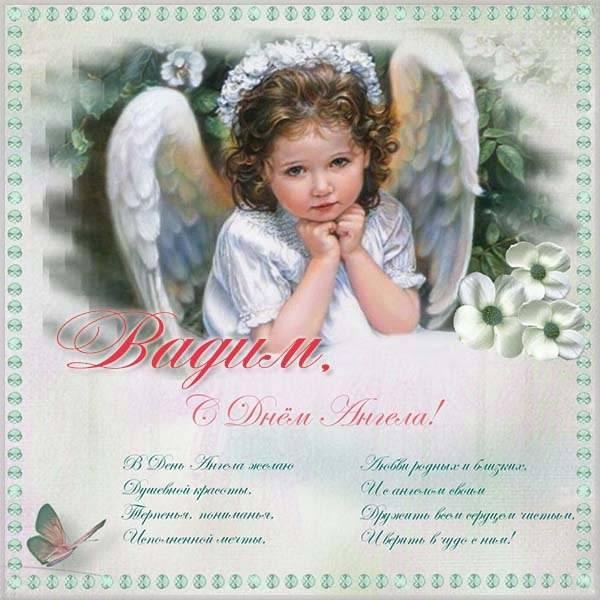 Открытка для Вадима с днем ангела - скачать бесплатно на otkrytkivsem.ru