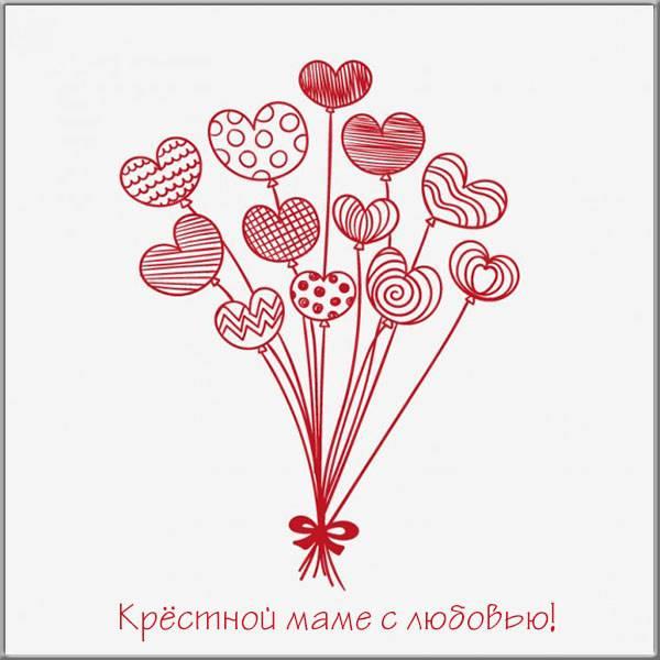 Открытка крестной маме - скачать бесплатно на otkrytkivsem.ru