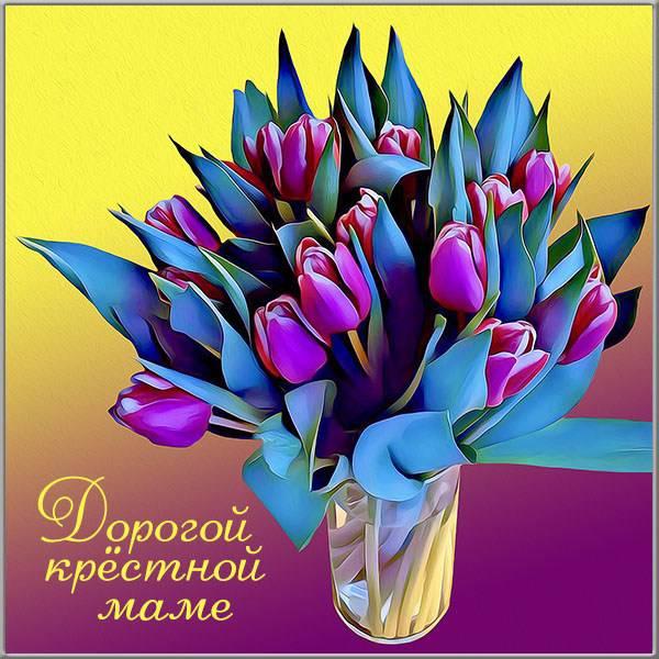 Открытка крестной просто так - скачать бесплатно на otkrytkivsem.ru