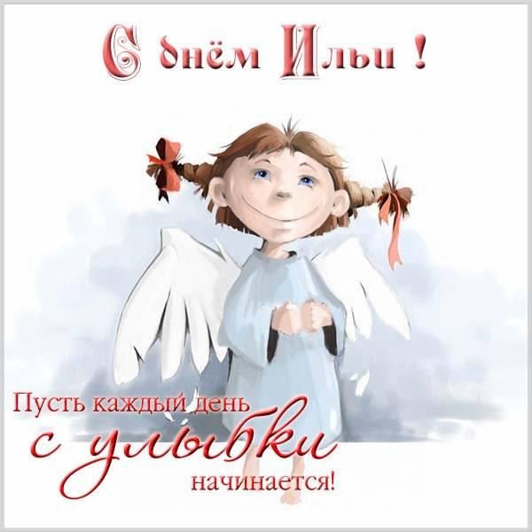 Открытка на день Ильи с поздравлением - скачать бесплатно на otkrytkivsem.ru