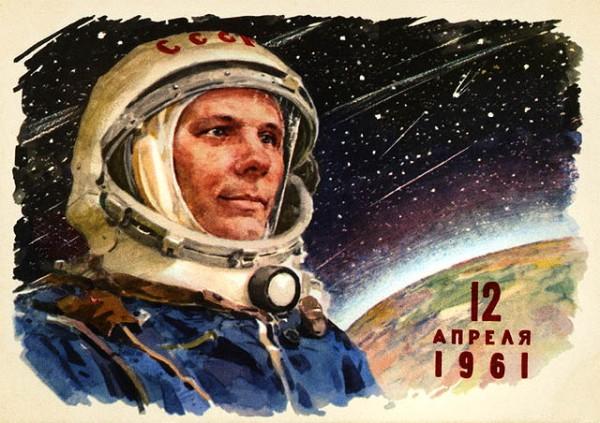 Открытка на День космонавтики - скачать бесплатно на otkrytkivsem.ru