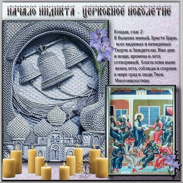Открытка на Новолетие в старинном стиле - скачать бесплатно на otkrytkivsem.ru
