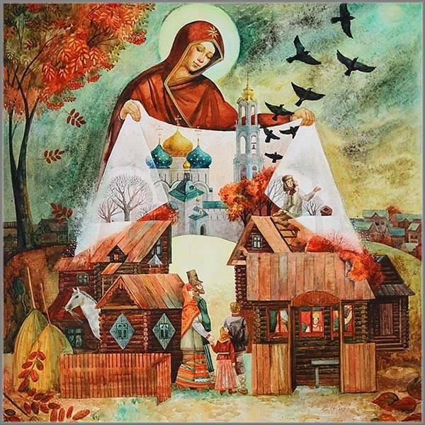Открытка на Покров Пресвятой Богородицы в старинном рисованном стиле - скачать бесплатно на otkrytkivsem.ru