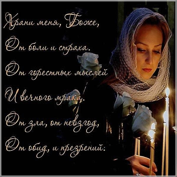 Открытка на Радоницу со стихами - скачать бесплатно на otkrytkivsem.ru