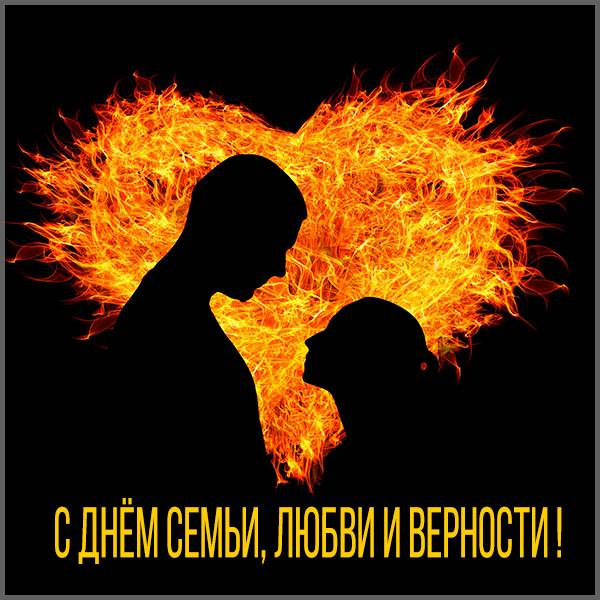 Открытка на всероссийский день семьи любви и верности - скачать бесплатно на otkrytkivsem.ru