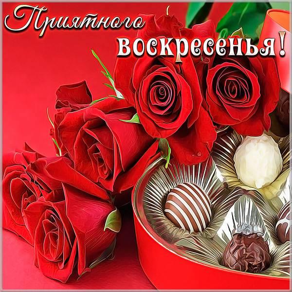 Открытка приятного воскресенья - скачать бесплатно на otkrytkivsem.ru