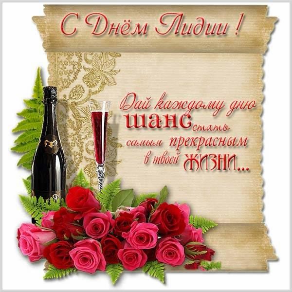 Открытка с поздравлением с днем имени Лидия - скачать бесплатно на otkrytkivsem.ru