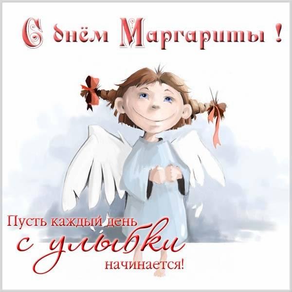 Открытка с поздравлением с днем Маргариты - скачать бесплатно на otkrytkivsem.ru