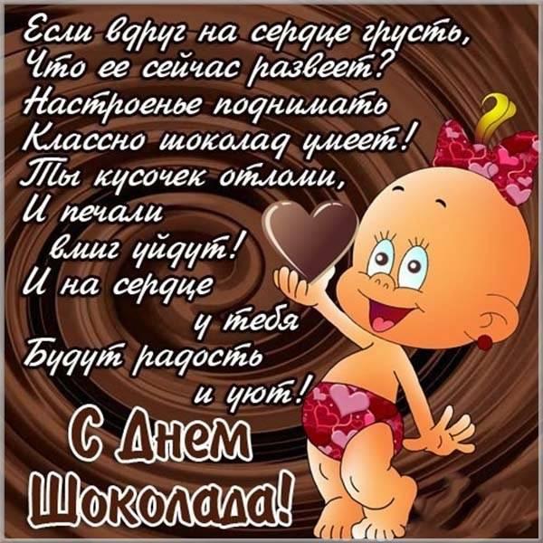 Открытка с поздравлением с днем шоколада - скачать бесплатно на otkrytkivsem.ru
