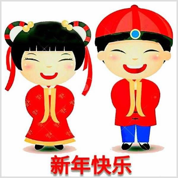 Бесплатная открытка на Новый год по китайскому календарю - скачать бесплатно на otkrytkivsem.ru